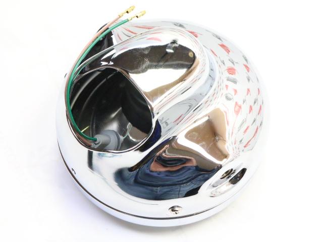 Honda CB 750 900 K F Boldor Scheinwerfer Reflektor Lampe komplett chrom